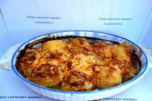 Гассель (печеный картофель по немецки)