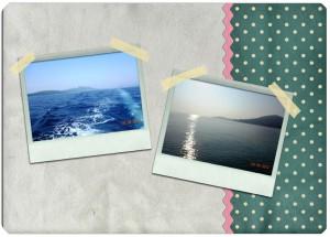 Какое море голубое
