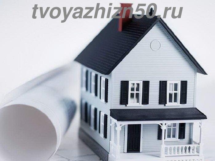 Эксперт по оформлению недвижимости