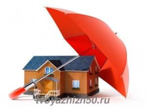 Собираем документы для оформления недвижимости